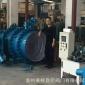 水电站水轮机进水成套液压蝶阀  HBD741H-16C  DN1200