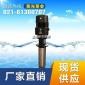 阳光泵业CDLK CDLKF浸入式多级泵 立式多级离心泵  电动无泄漏排水泵