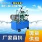 阳光泵业新型4DSY电动高压试压泵 高压柱塞泵 水压试压泵 管道试压泵