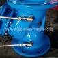 供应JD745X多功能水泵控制阀 不锈钢多功能流量控制阀