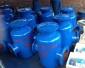 春江阀门 GCQ-T 自洁式过滤器 自洁式排气过滤器 除污器